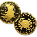【高買】記念金貨が高価買取中