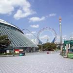 【特価】東京ドーム商品券