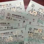 JR新幹線回数券を買取り販売中しています