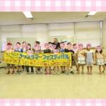 キッズサマーフェスティバル4歳~低学年の部★
