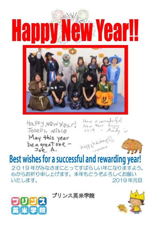 Happy new year 2019!!